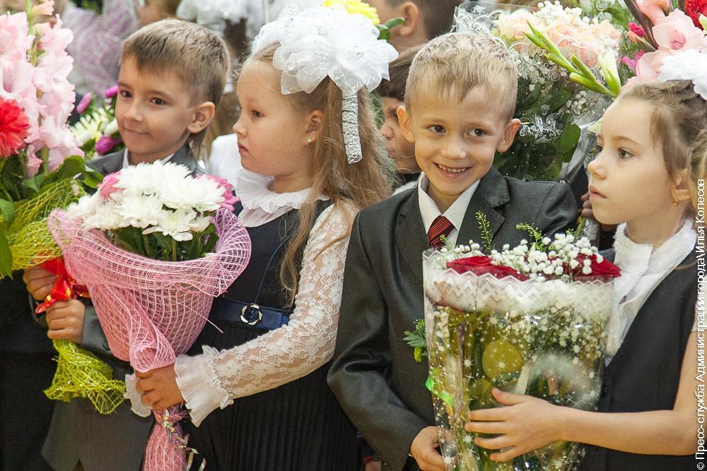 Детская городская больница 1 новосибирск официальный
