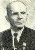 Афанасьев Семён Ефимович
