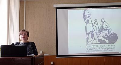 На семинаре лидеров молодёжной организации «УВЗ» состоялась встреча с председателем Общественной палаты города Татьяной Камешковой