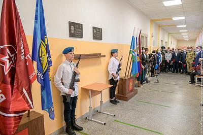 В школе №56 открыли мемориальные доски в память героев-выпускников
